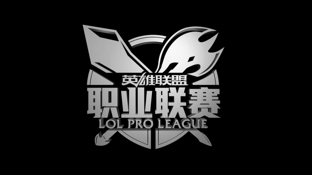 JD Gaming eliminerer RNG fra LPL-playoffs